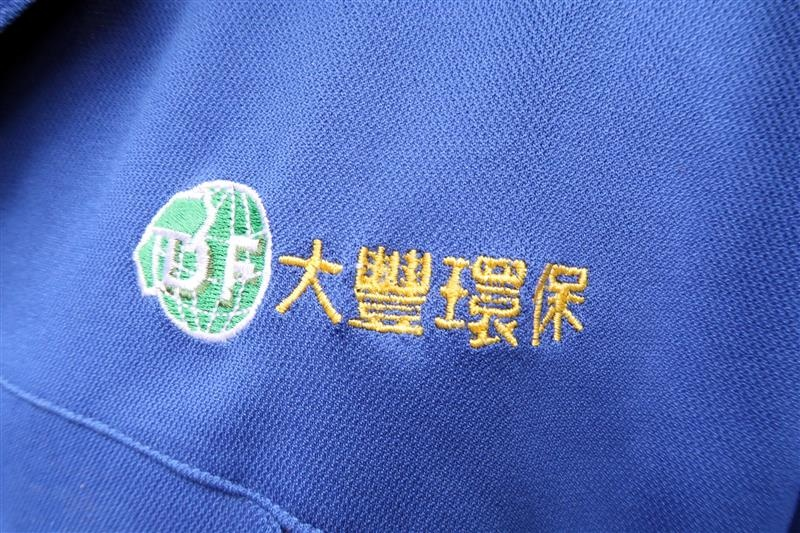 大豐回收環保站 014.jpg