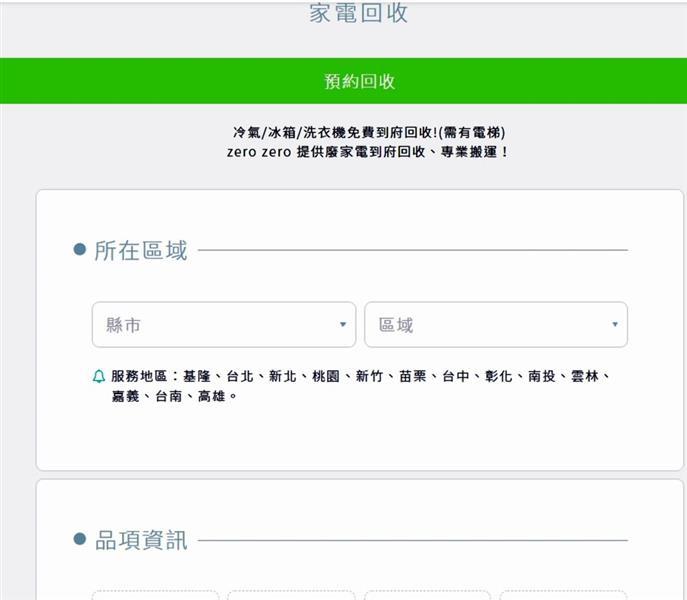 大豐回收環保站 018.jpg