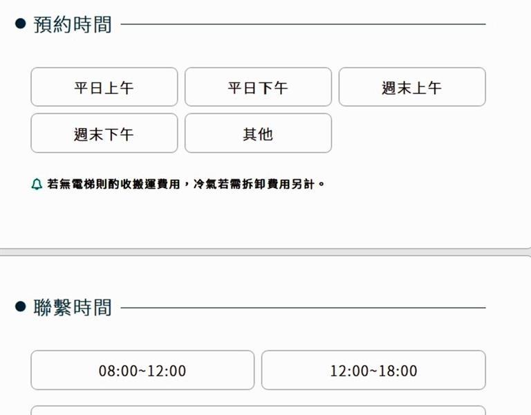 大豐回收環保站 019.jpg