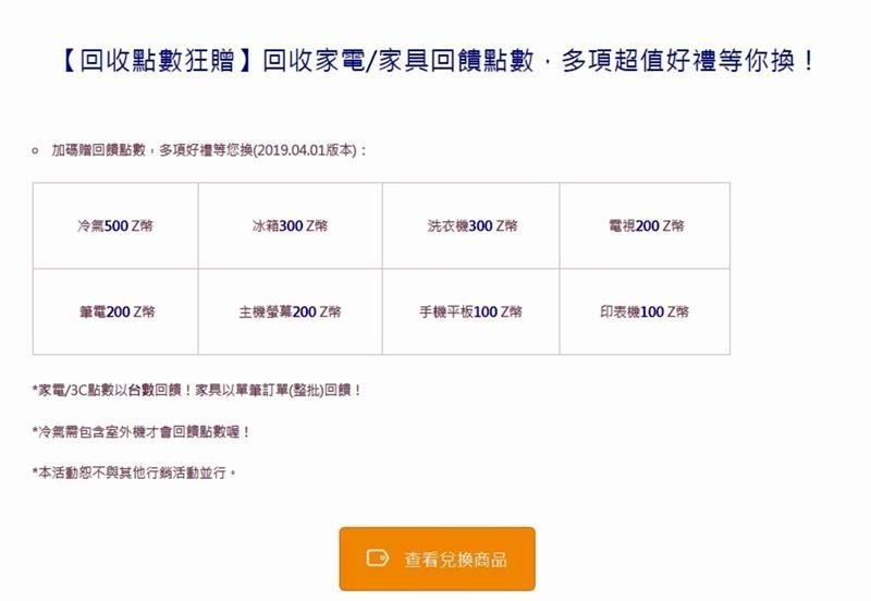 大豐回收環保站 021.jpg