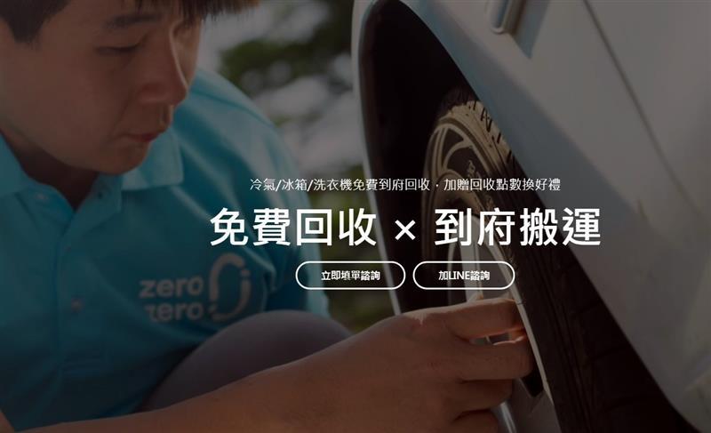 大豐回收環保站 016.jpg