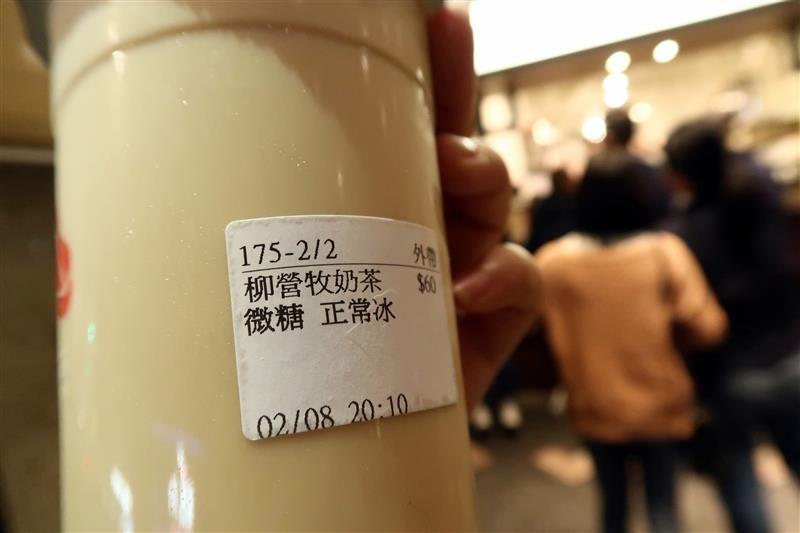 十杯奶茶017.jpg