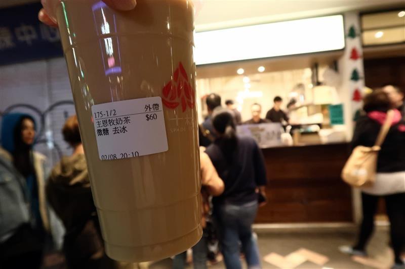 十杯奶茶019.jpg