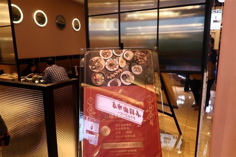 飯bar 信義 036.jpg