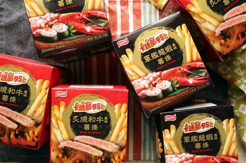 卡迪那95℃薯條 炙燒和牛風味  軍艦龍蝦風味001.jpg