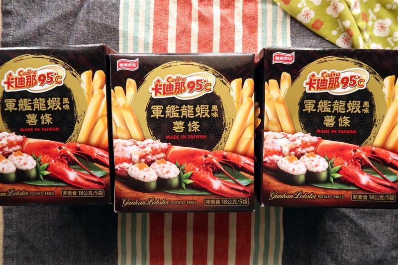 卡迪那95℃薯條 炙燒和牛風味  軍艦龍蝦風味002.jpg