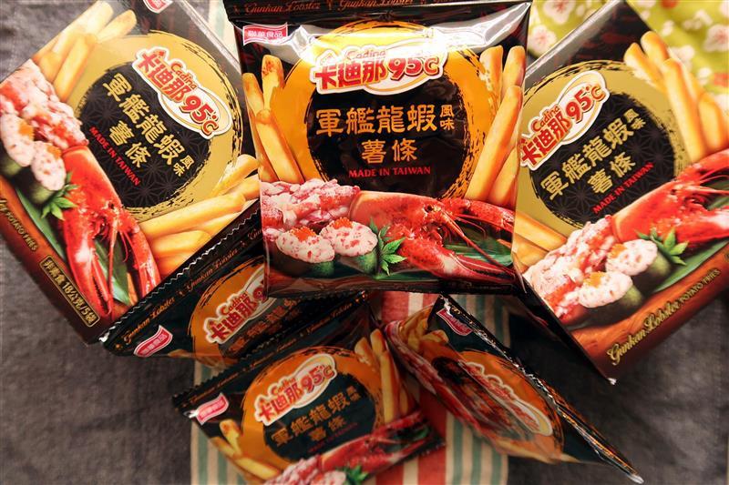 卡迪那95℃薯條 炙燒和牛風味  軍艦龍蝦風味005.jpg