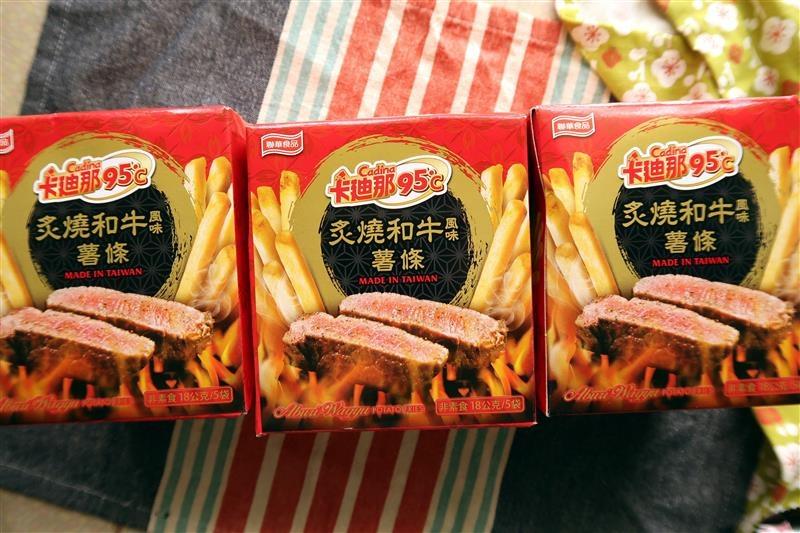 卡迪那95℃薯條 炙燒和牛風味  軍艦龍蝦風味013.jpg