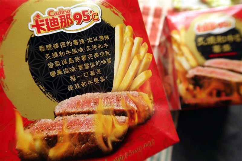 卡迪那95℃薯條 炙燒和牛風味  軍艦龍蝦風味015.jpg