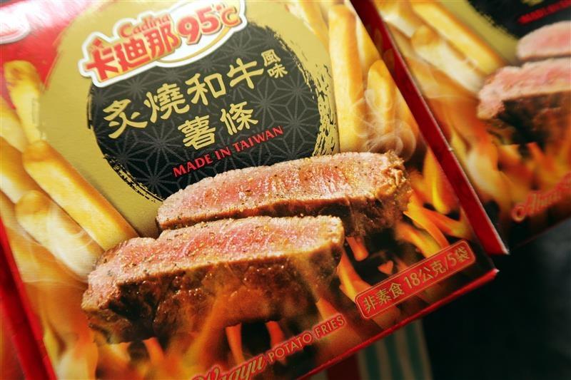 卡迪那95℃薯條 炙燒和牛風味  軍艦龍蝦風味014.jpg