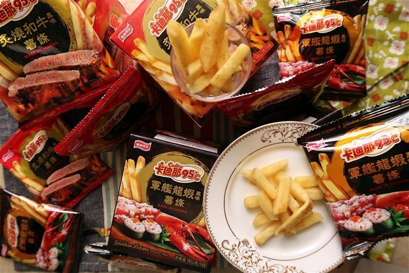 卡迪那95℃薯條 炙燒和牛風味 軍艦龍蝦風味024.jpg