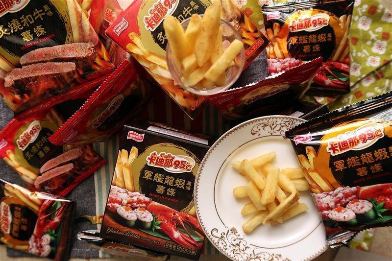 卡迪那95℃薯條 炙燒和牛風味  軍艦龍蝦風味025.jpg