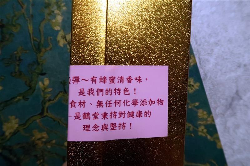 鶴堂本舖 長崎蜂蜜蛋糕 003.jpg