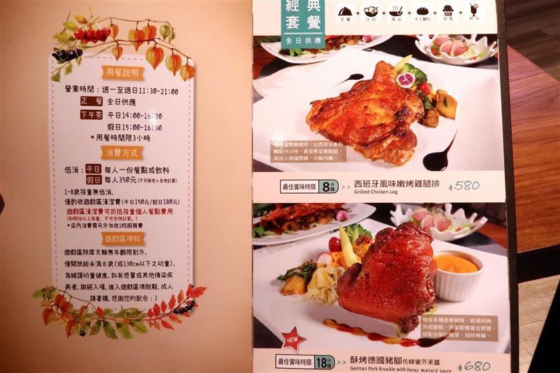樂福親子餐廳 008.jpg
