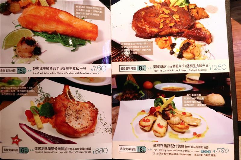 樂福親子餐廳 009.jpg