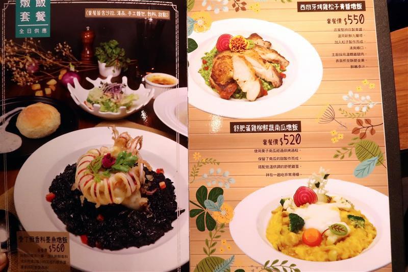 樂福親子餐廳 010.jpg