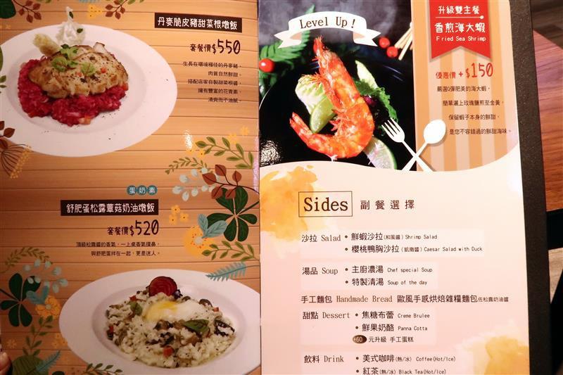 樂福親子餐廳 011.jpg