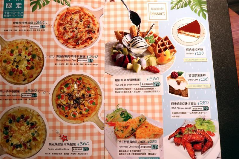 樂福親子餐廳 015.jpg