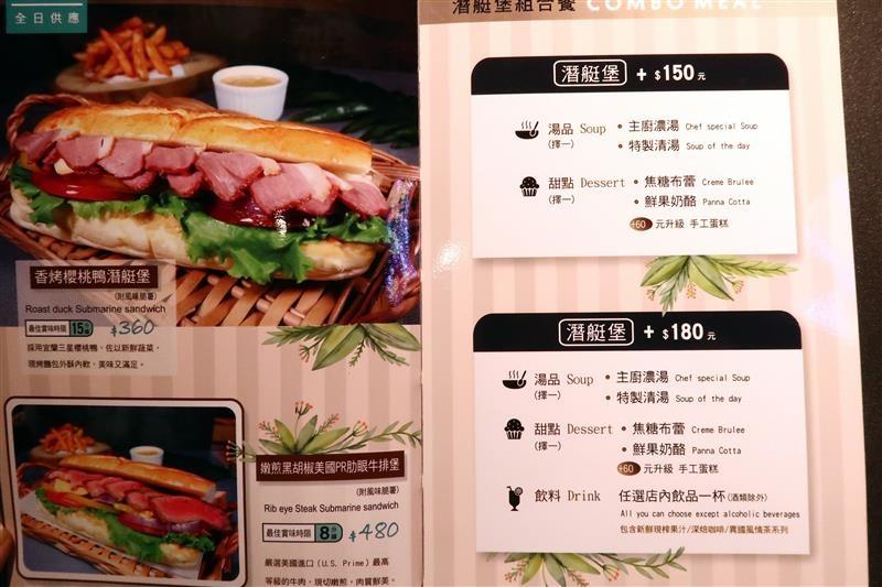 樂福親子餐廳 013.jpg