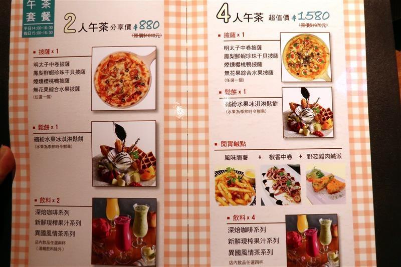 樂福親子餐廳 016.jpg