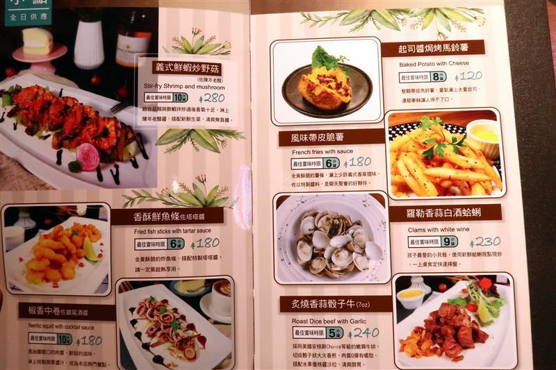 樂福親子餐廳 014.jpg