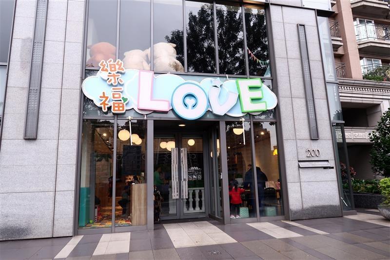 樂福親子餐廳 055.jpg