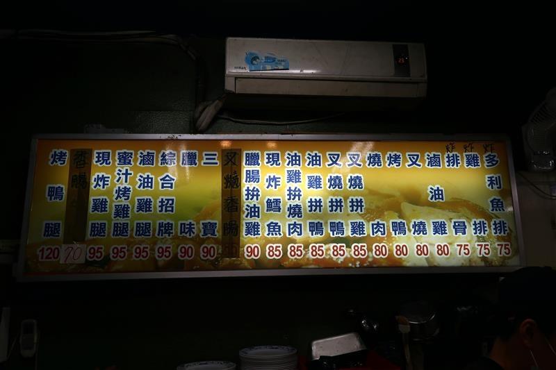 永春燒臘店 002.jpg