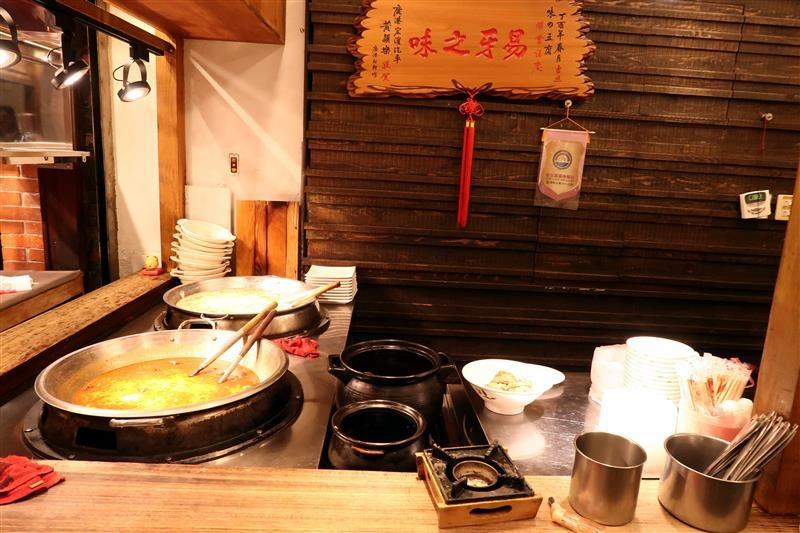 味の豆腐 014.jpg