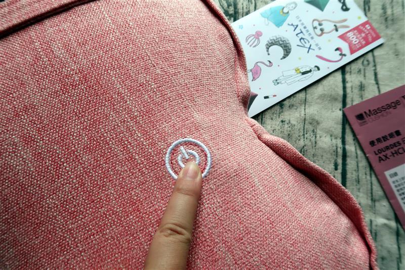 Lourdes日式溫熱揉捏薄型按摩抱枕 012.jpg