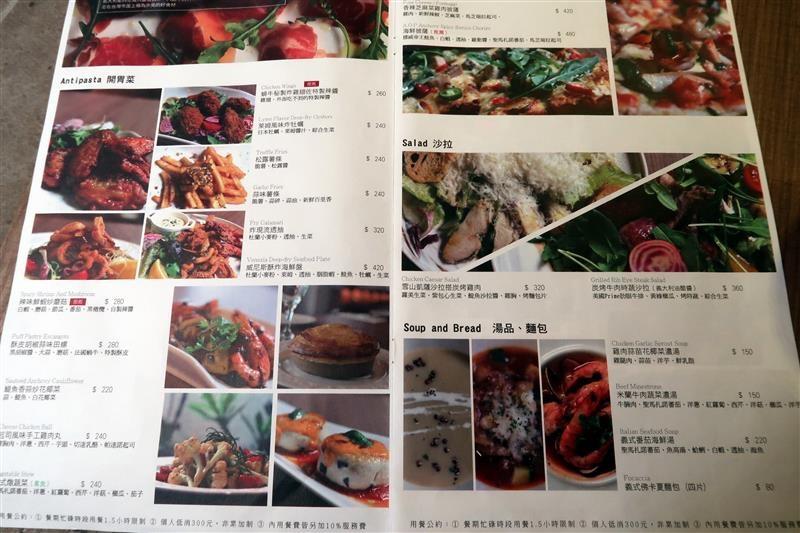 蝸牛snail義大利餐廳  008.jpg