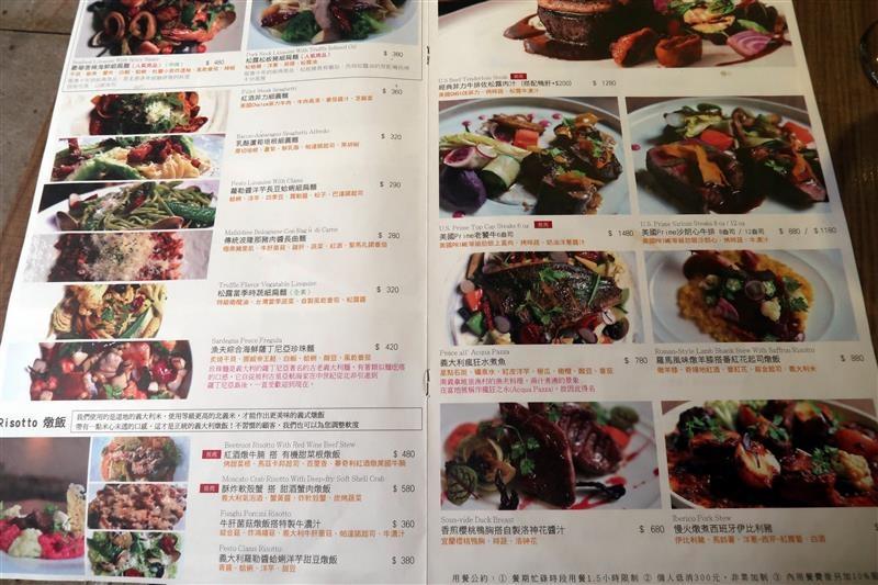 蝸牛snail義大利餐廳  010.jpg