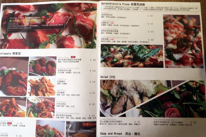 蝸牛snail義大利餐廳  007.jpg