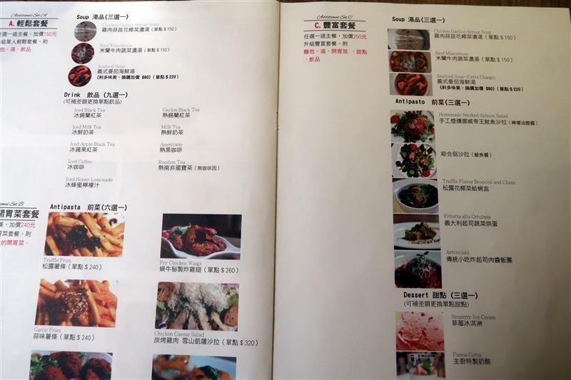 蝸牛snail義大利餐廳  011.jpg