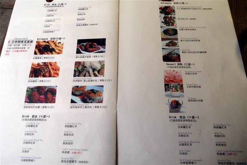 蝸牛snail義大利餐廳  012.jpg