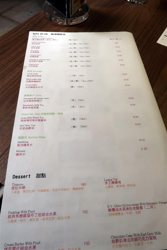 蝸牛snail義大利餐廳  013.jpg