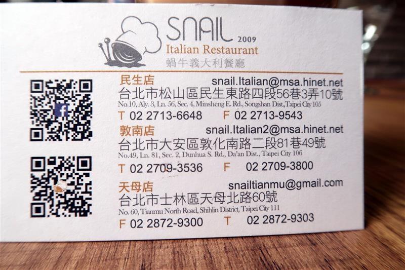 蝸牛snail義大利餐廳  098.jpg