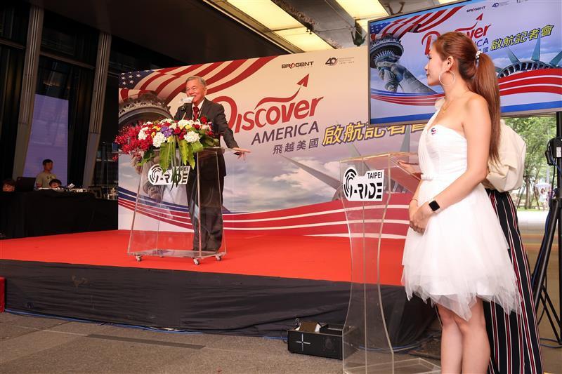 i-Ride TAIPEI 智威 020.jpg