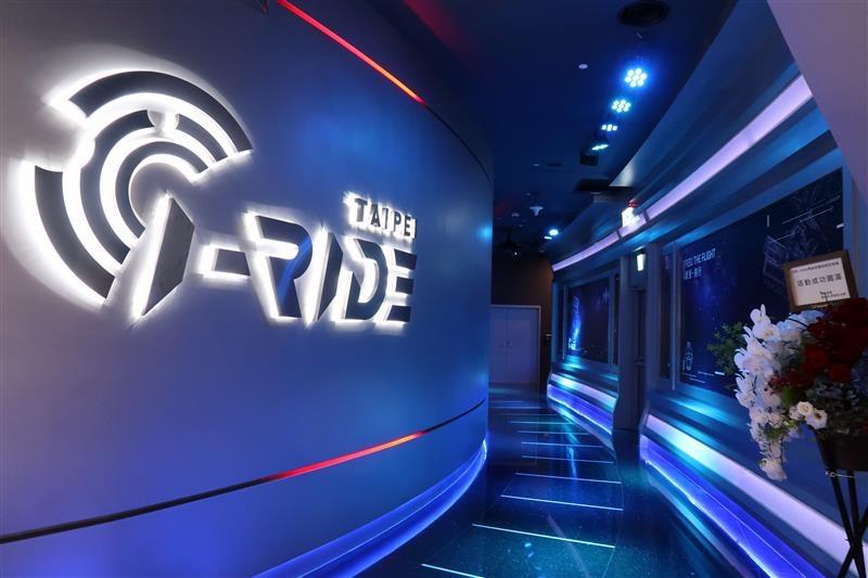 i-Ride TAIPEI 智威 069.jpg
