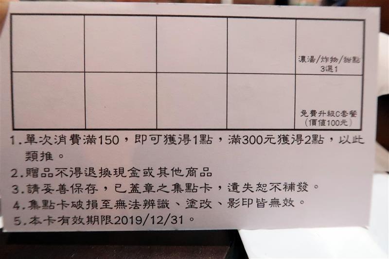 懂吃懂吃 樂華夜市 032.jpg