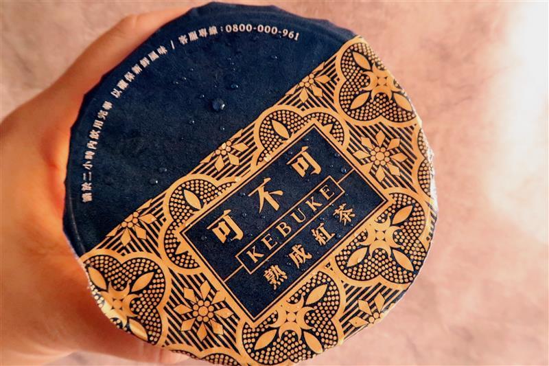 可不可熟成 冰淇林紅茶 006.jpg