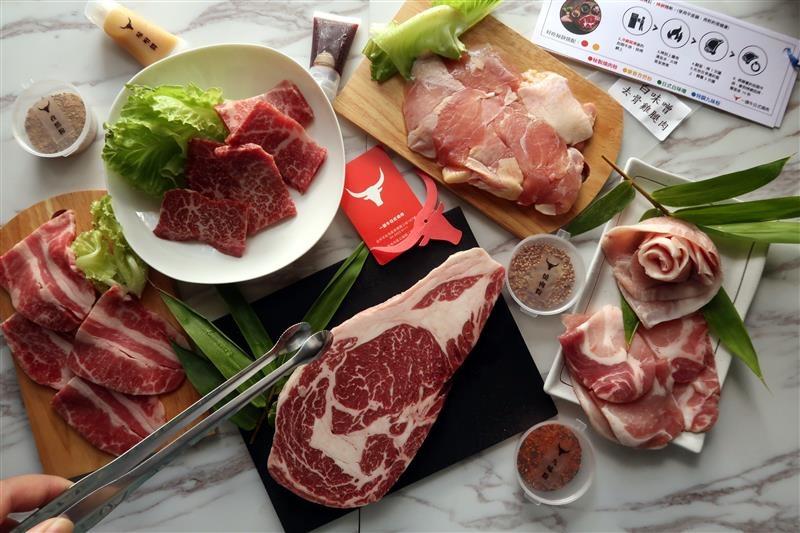 一頭牛 燒肉 宅配 038.jpg
