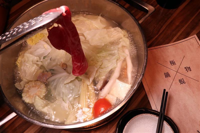 極蜆鍋物 麻辣小龍蝦033.jpg