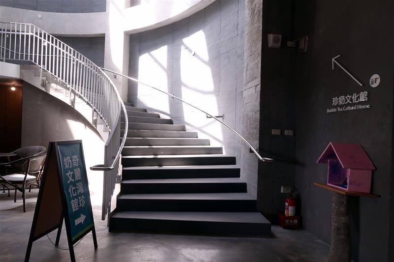 宜蘭 珍奶文化館 064.jpg