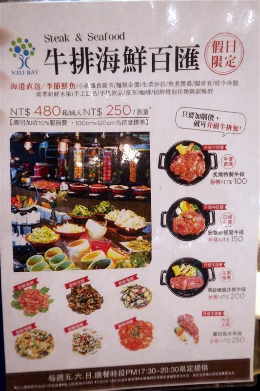 珍奶文化館 晚餐 035.jpg