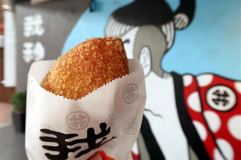 我和一心日本咖哩麵包007.jpg