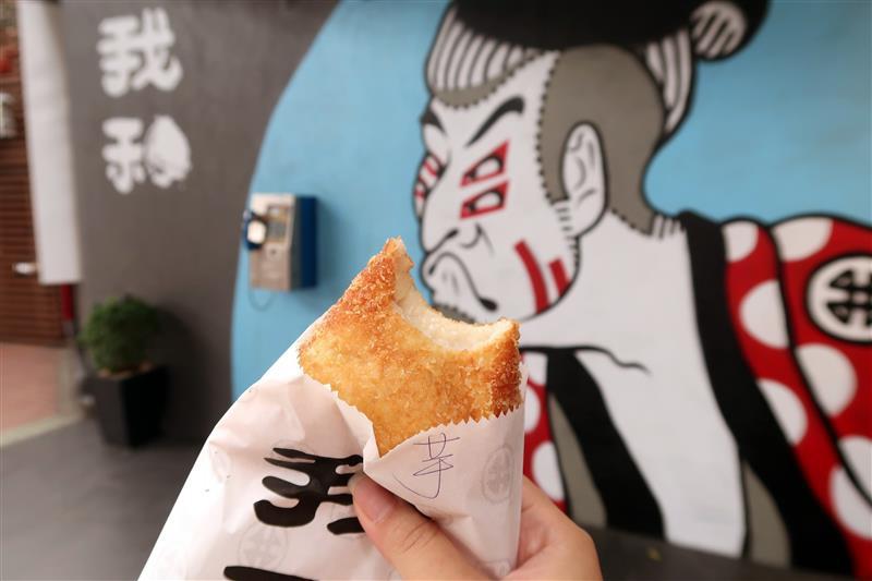 我和一心日本咖哩麵包012.jpg