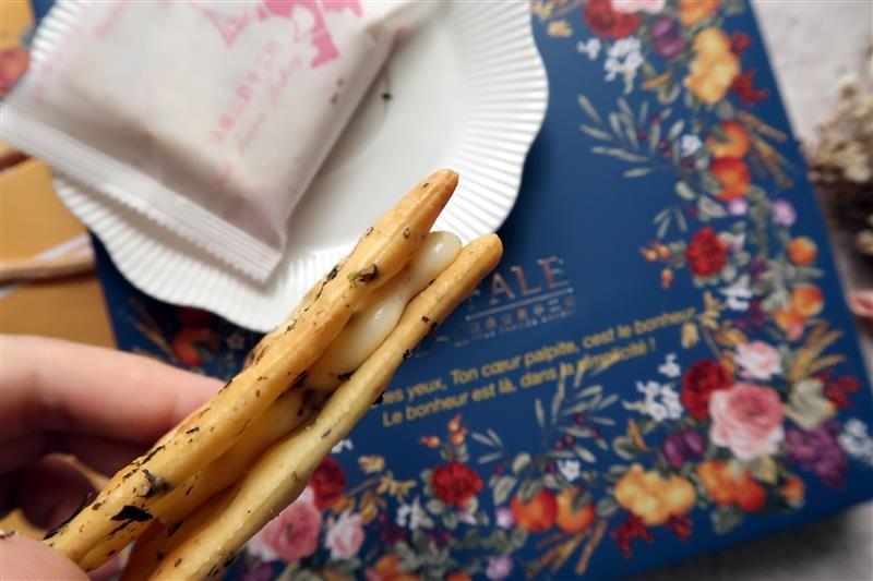 法樂公爵 流沙酥月餅 024.jpg