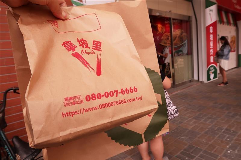 拿坡里炸雞 新店  (7).jpg
