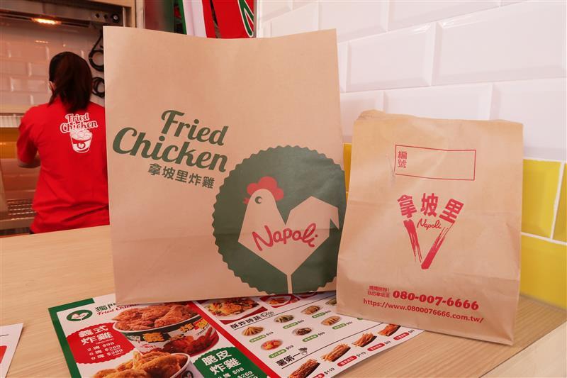 拿坡里炸雞 新店  (33).jpg