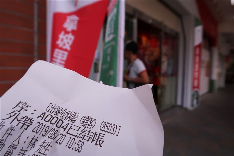 拿坡里炸雞 新店  (36).jpg